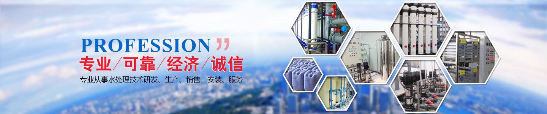 长沙华迪水处理技术有限公司_长沙智能型城乡污水净化再生器|水处理